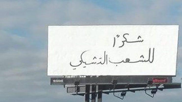 V Česku se objevil billboard s exotickým nápisem. Co je to za vzkaz?