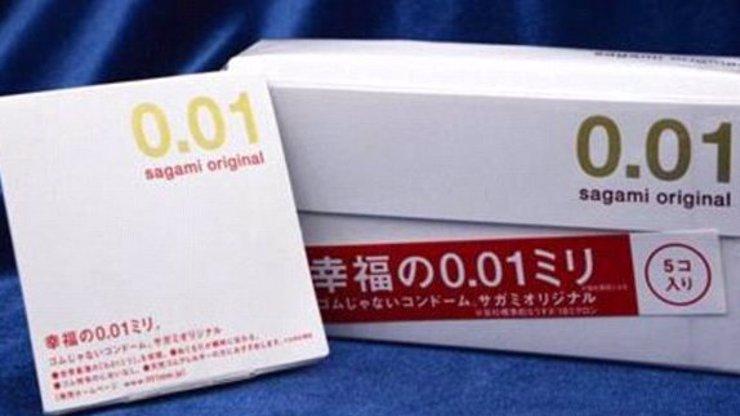 Japonci vynalezli nejtenčí kondom. S tímhle prezervativem si užijete horu zábavy!