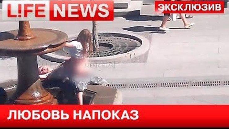To se může stát jen v Rusku! Pár se oddával sexu na historické kašně!