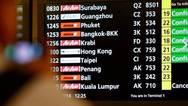 Zmizelé letadlo tutově spadlo do moře! Na letišti v Singapuru už vymýšlejí, jak to říct pozůstalým!