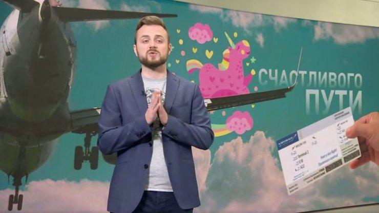 Ruská televizní stanice nabízí homosexuálním párům jednosměrné letenky do USA! Okamžitě sklidila kritiku za homofobii