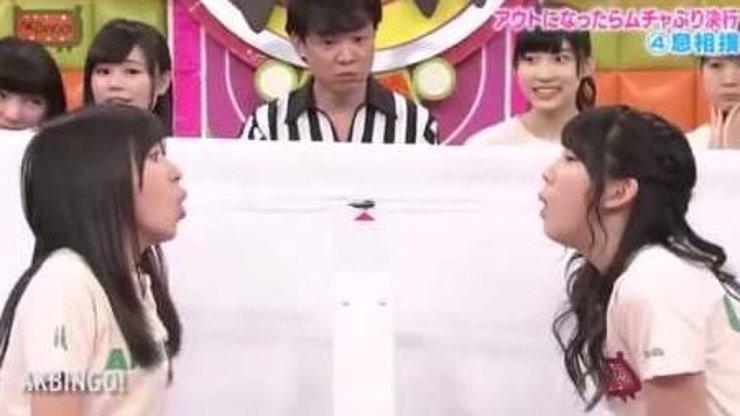 Japonci jsou národem úchyláků! Televizní zábava - komu vletí do huby šváb?